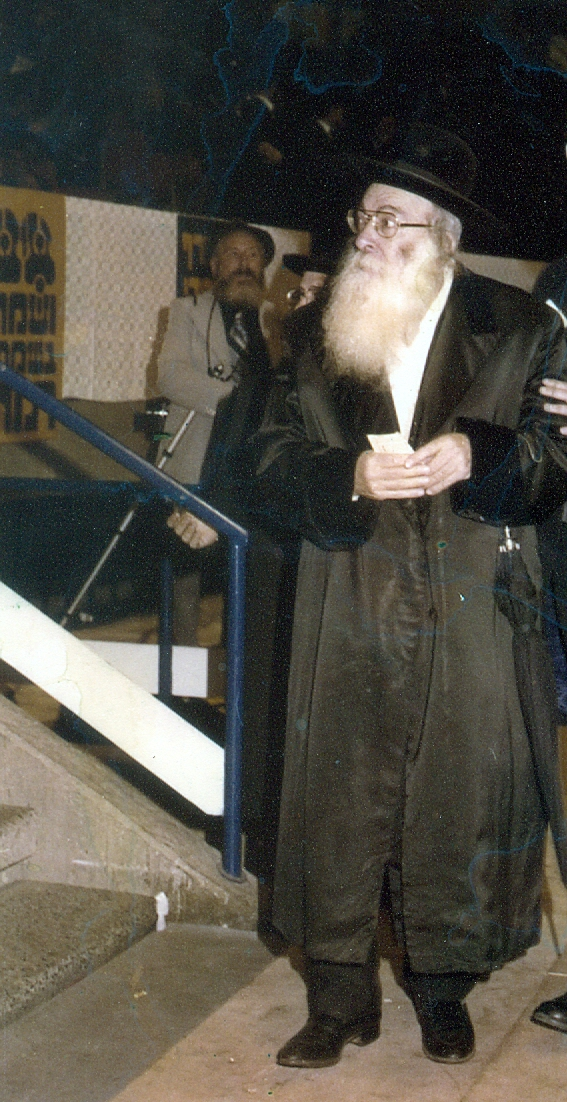 Unknown Rav Eretz Yisroel (2).jpg