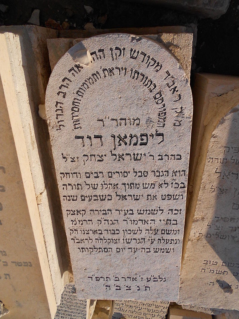 Grave_of_Lipman_David_Shovkes.JPG